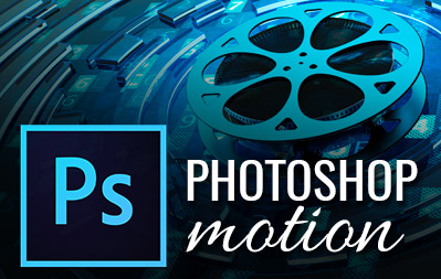 photoshop-motion